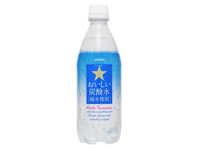 「サッポロ おいしい炭酸水」の画像検索結果