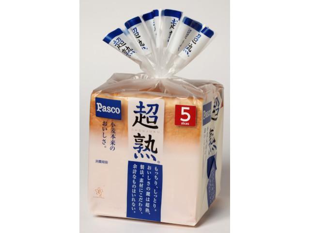 北海道で唯一パスコのパンが食べられる店!札幌 …